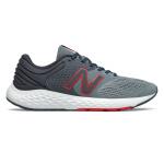 New Balance 520v7 LG 2E WIDE Mens Running Shoe - GREY New Balance 520v7 LG 2E WIDE Mens Running Shoe - GREY