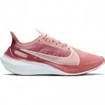 Nike Zoom Gravity Women's Running Shoe - PINK QUARTZ/MTLC RED BRONZE Nike Zoom Gravity Women's Running Shoe - PINK QUARTZ/MTLC RED BRONZE