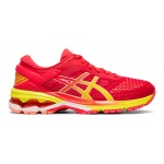 Image 1: ASICS GEL-KAYANO 26 SHINE Women's Running Shoe - Laser Pink/Sour Yuzu