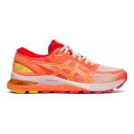 ASICS GEL-Nimbus 21 SHINE Women's Running Shoe - White/Sun Coral ASICS GEL-Nimbus 21 SHINE Women's Running Shoe - White/Sun Coral