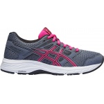 ASICS GEL-Contend 5 D WIDE Women's Running Shoe - Metropolis/Fuchsai Purple ASICS GEL-Contend 5 D WIDE Women's Running Shoe - Metropolis/Fuchsai Purple