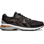 ASICS GT-2000 8 D WIDE Women's Running Shoe - BLACK/ROSE GOLD ASICS GT-2000 8 D WIDE Women's Running Shoe - BLACK/ROSE GOLD