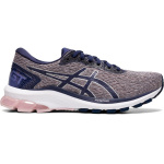 ASICS GT-1000 9 D WIDE Women's Running Shoe - Watershed Rose/Peacoat ASICS GT-1000 9 D WIDE Women's Running Shoe - Watershed Rose/Peacoat