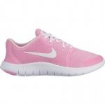 Nike Flex Contact 2 GS Girls Running Shoe - PINK RISE/WHITE-PINK FOAM - JAN 19 Nike Flex Contact 2 GS Girls Running Shoe - PINK RISE/WHITE-PINK FOAM - JAN 19