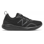 New Balance FuelCore Coast V5 WIDE Boys Running Shoe - BLACK New Balance FuelCore Coast V5 WIDE Boys Running Shoe - BLACK