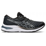 ASICS GEL-Cumulus 22 Boys Running Shoe - BLACK/CARRIER GREY ASICS GEL-Cumulus 22 Boys Running Shoe - BLACK/CARRIER GREY