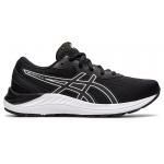 ASICS GEL Excite 8 GS Kids Running Shoe - Black/White ASICS GEL Excite 8 GS Kids Running Shoe - Black/White