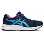 ASICS Contend 7 GS Girls Running Shoe - French Blue/Digital Aqua ASICS Contend 7 GS Girls Running Shoe - French Blue/Digital Aqua