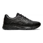 ASICS GEL-Contend 5 SL 4E XTRA WIDE Men's Walking Shoe - Black/Graphite Grey ASICS GEL-Contend 5 SL 4E XTRA WIDE Men's Walking Shoe - Black/Graphite Grey