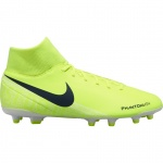 Nike Phantom Vision Club DF FG Adults Football Boot - VOLT/OBSIDIAN-WHITE