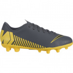 Nike Vapor 12 CLUB MG Kids Football Boot - DARK GREY/BLACK-OPTI YELLOW Nike Vapor 12 CLUB MG Kids Football Boot - DARK GREY/BLACK-OPTI YELLOW