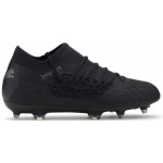 PUMA Future 5.3 Netfit Kids Football Boot - PUMA BLACK/ASPHALT PUMA Future 5.3 Netfit Kids Football Boot - PUMA BLACK/ASPHALT