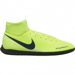 Nike Phantom Vision Club DF Adults Indoor/Court Football Boot - VOLT/OBSIDIAN-WHITE - AUG 19 Nike Phantom Vision Club DF Adults Indoor/Court Football Boot - VOLT/OBSIDIAN-WHITE - AUG 19