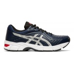 Asics GEL-195TR 2E WIDE Men's Cross Training Shoe - Midnight/Silver Asics GEL-195TR 2E WIDE Men's Cross Training Shoe - Midnight/Silver