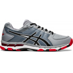 Asics GEL-540TR Leather 2E WIDE Mens Cross Training Shoe - SHEET ROCK/BLACK Asics GEL-540TR Leather 2E WIDE Mens Cross Training Shoe - SHEET ROCK/BLACK