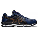 Asics GEL-540TR Leather 2E WIDE Men's Cross Training Shoe - PEACOAT/BLACK Asics GEL-540TR Leather 2E WIDE Men's Cross Training Shoe - PEACOAT/BLACK