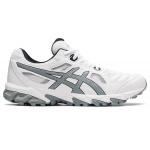 ASICS GEL-Trigger 12 Mens Cross Training Shoe - WHITE/Sheet Rock ASICS GEL-Trigger 12 Mens Cross Training Shoe - WHITE/Sheet Rock