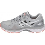 Image 2: Asics GEL-800XTR Women's Cross Training Shoe - Mid Grey/White/Begonia Pink