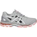 Asics GEL-800XTR Women's Cross Training Shoe - Mid Grey/White/Begonia Pink Asics GEL-800XTR Women's Cross Training Shoe - Mid Grey/White/Begonia Pink