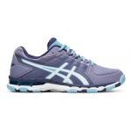 Asics GEL-540TR Leather D WIDE Women's Cross Training Shoe - ASH ROCK/WHITE - JULY Asics GEL-540TR Leather D WIDE Women's Cross Training Shoe - ASH ROCK/WHITE - JULY