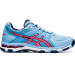 Asics GEL-540TR Leather D WIDE Women's Cross Training Shoe - ARCTIC SKY/PINk CAMEO Asics GEL-540TR Leather D WIDE Women's Cross Training Shoe - ARCTIC SKY/PINk CAMEO