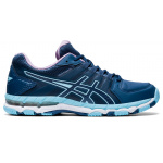 Asics GEL-540TR Leather D WIDE Women's Cross Training Shoe - Grand Shark/Ocean Decay Asics GEL-540TR Leather D WIDE Women's Cross Training Shoe - Grand Shark/Ocean Decay