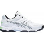 ASICS GEL-540TR GS Boys Cross Training Shoe - WHITE/SILVER ASICS GEL-540TR GS Boys Cross Training Shoe - WHITE/SILVER