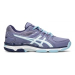 ASICS GEL-540TR GS Girls Cross Training Shoe - ASH ROCK/WHITE ASICS GEL-540TR GS Girls Cross Training Shoe - ASH ROCK/WHITE