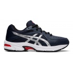 ASICS GEL-195 TR GS Boys Cross Training Shoe - MIDNIGHT/SILVER ASICS GEL-195 TR GS Boys Cross Training Shoe - MIDNIGHT/SILVER