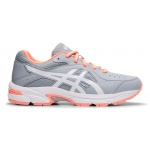ASICS GEL-195 TR GS Girls Cross Training Shoe - PIEDMONT GREY/WHITE ASICS GEL-195 TR GS Girls Cross Training Shoe - PIEDMONT GREY/WHITE