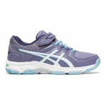 ASICS GEL-540TR PS VELCRO Girls Cross Training Shoe - ASH ROCK/WHITE ASICS GEL-540TR PS VELCRO Girls Cross Training Shoe - ASH ROCK/WHITE