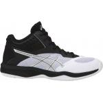 ASICS Netburner Ballistic MT Women's Netball Shoe - WHITE/SILVER ASICS Netburner Ballistic MT Women's Netball Shoe - WHITE/SILVER