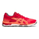 ASICS GEL-Netburner Academy 8 Women's Netball Shoe - Rose Petal/Papaya - JULY ASICS GEL-Netburner Academy 8 Women's Netball Shoe - Rose Petal/Papaya - JULY