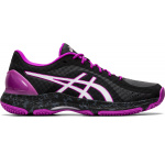 ASICS GEL-Netburner Super FF D WIDE Womens Netball Shoe - BLACK/WHITE ASICS GEL-Netburner Super FF D WIDE Womens Netball Shoe - BLACK/WHITE