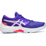 ASICS GEL-Netburner 20 D WIDE Womens Netball Shoe - ROYAL AZEL/SOFT SKY ASICS GEL-Netburner 20 D WIDE Womens Netball Shoe - ROYAL AZEL/SOFT SKY