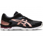ASICS GEL-Netburner Academy 8 Womens Netball Shoe - BLACK/ROSE GOLD ASICS GEL-Netburner Academy 8 Womens Netball Shoe - BLACK/ROSE GOLD