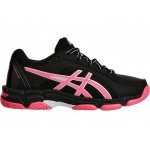 ASICS GEL-Netburner Super GS Kids Netball Shoe - BLACK/BLACK ASICS GEL-Netburner Super GS Kids Netball Shoe - BLACK/BLACK
