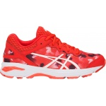 ASICS GEL-Netburner Professional GS Kids Netball Shoe - Fiery Red/White ASICS GEL-Netburner Professional GS Kids Netball Shoe - Fiery Red/White