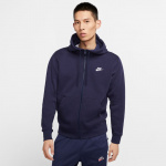 Nike Mens Sportswear Club Fleece Hoodie - MIDNIGHT NAVY Nike Mens Sportswear Club Fleece Hoodie - MIDNIGHT NAVY
