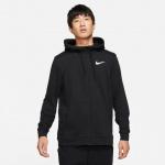 Nike Mens Dri-Fit Full-Zip Hoodie - BLACK/WHITE Nike Mens Dri-Fit Full-Zip Hoodie - BLACK/WHITE