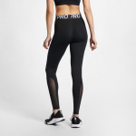 Image 2: Nike Womens Pro Tights - BLACK