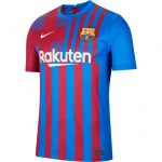 Nike FC Barcelona Home Stadium Jersey - 2021/2022 Nike FC Barcelona Home Stadium Jersey - 2021/2022