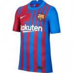 Nike FC Barcelona Kids Home Stadium Jersey - 2021/2022 Nike FC Barcelona Kids Home Stadium Jersey - 2021/2022