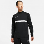 Nike Mens Dri-FIT Academy Drill Top - BLACK/WHITE/WHITE/WHITE Nike Mens Dri-FIT Academy Drill Top - BLACK/WHITE/WHITE/WHITE