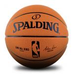 Spalding NBA Game Ball Rubber Spalding NBA Game Ball Rubber