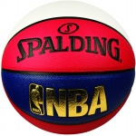 Spalding NBA Logoman Basketball Spalding NBA Logoman Basketball