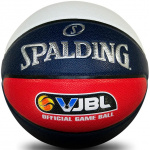 Spalding TF-ELITE Official Game Ball - MUVJBL Spalding TF-ELITE Official Game Ball - MUVJBL