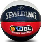 Spalding TF Elite Indoor Basketball - VJBL Spalding TF Elite Indoor Basketball - VJBL