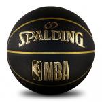 Spalding NBA Logoman Basketball - BLACK Spalding NBA Logoman Basketball - BLACK
