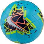 Nike Strike Soccer Ball - BLUE HERO Nike Strike Soccer Ball - BLUE HERO